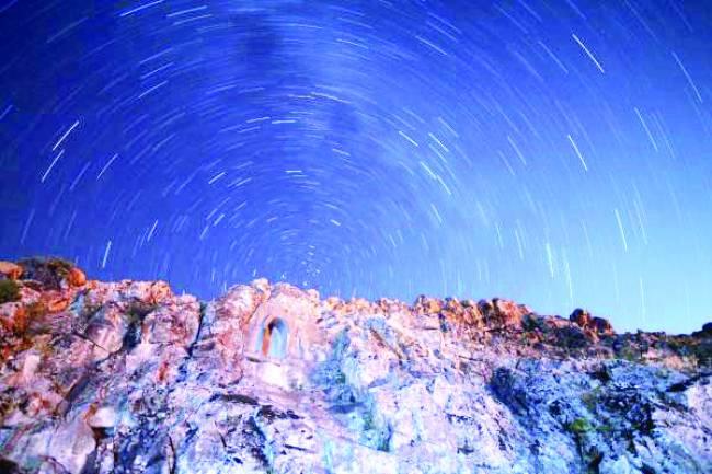 Beyşehir'de Persied meteor yağmuru şöleni